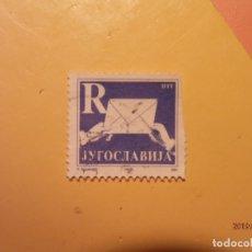Sellos: YUGOSLAVIA 1993 - LA CARTA. Lote 177941675
