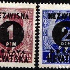 Timbres: CROACIA, 1941 YVERT Nº 24 / 25 /*/ . Lote 178306168