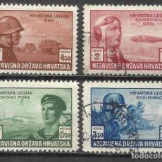 Selos: 8160B-SERIE COMPLETA Nº 100/3 CROACIA 2ª GUERRA MUNDIAL 1943 MOTIVOS DE GUERRA MILITARIA . Lote 178594968