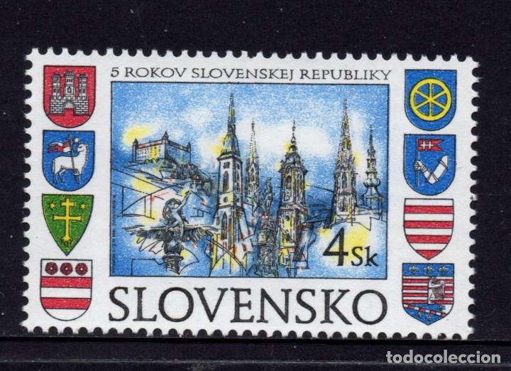 ESLOVAQUIA 258** - AÑO 1997 - 5º ANIVERSARIO DE LA REPUBLICA ESLOVACA (Sellos - Extranjero - Europa - Otros paises)