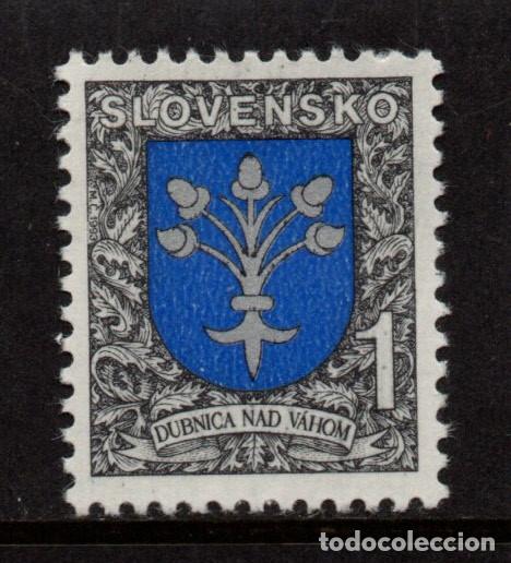 ESLOVAQUIA 143** - AÑO 1993 - ESCUDO DE LA CIUDAD DE DUBNICA (Sellos - Extranjero - Europa - Otros paises)