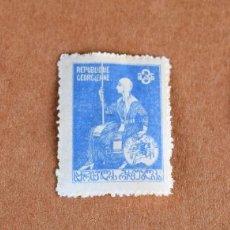 Sellos: 3 SELLOS ANTIGUOS DE LA REPÚBLICA GEORGIANA SIN CIRCULAR. Lote 178955665