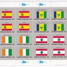 Sellos: F29-21- HOJA BLOQUE SERIE BANDERAS ONU. ESPAÑA ** SIN FIJASELLOS. Lote 178982536