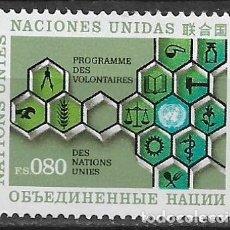 Sellos: NACIONES UNIDAS EUROPA ** - 6/23. Lote 179099955