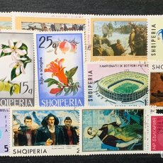 Sellos: FICHA SELLOS USADOS ALBANIA - SHQIPERIA. Lote 179100853