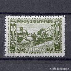 Sellos: ALBANIA 1922 ~ VISTAS DE ALBANIA: MURALLAS DE DURRËS ~ SELLO NUEVO MNH LUJO. Lote 179169862