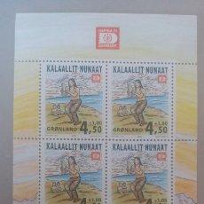 Sellos: GROENLANDIA/GRENLANDIA/KALAALLIT NUNAAT/GRONLAND/GREENLAND/DINAMARCA- HOJA COMPLETA-HAFNIA 2001-. Lote 179383680