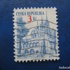 Sellos: REPUBLICA CHECA, 1994, ARQUITECTURA, BRNO. Lote 179387128
