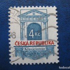 Sellos: REPUBLICA CHECA, 1996, SELLO USADO. Lote 179387356