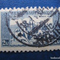Sellos: -CHECOSLOVAQUIA 1934, CENTENARIO HIMNO NACIONAL, YVERT 291. Lote 180162517