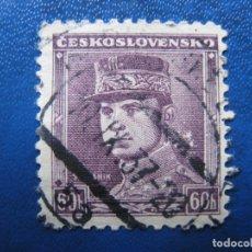 Sellos: -CHECOSLOVAQUIA 1936, STEFANIK, YVERT 310. Lote 180163567