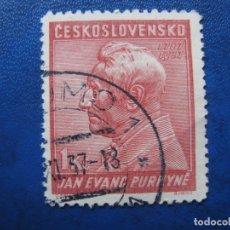 Sellos: -CHECOSLOVAQUIA 1937, J.E.PURKYNE, YVERT 330. Lote 180164367