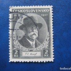 Sellos: -CHECOSLOVAQUIA 1937, PRESIDENTE MASARYK, YVERT 332. Lote 180164605