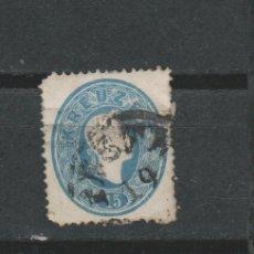 Sellos: LOTE T SELLOS SELLO AUSTRIA AÑO 1861. Lote 180338483