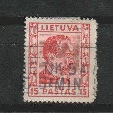 Sellos: LOTE T SELLOS SELLO LIETUEVA. Lote 180339648