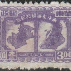 Sellos: LOTE T SELLOS ANTIGUOS CHINA. Lote 180339763