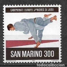 Selos: SAN MARINO 1981 ** SERIE COMPLETA DEPORTES JUDO - 7/39. Lote 182685126