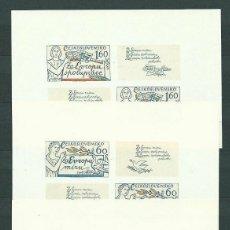 Sellos: CHECOSLOVAQUIA 1977 HB IVERT 40/42 *** CONFERENCIA SOBRE COOPERACIÓN Y SEGURIDAD EN EUROPA. Lote 183004140