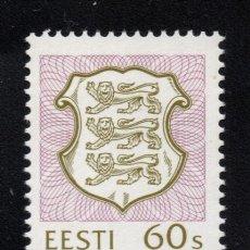 Sellos: ESTONIA 225** - AÑO 1993 - ESCUDO DE ESTONIA. Lote 184552530