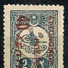 Sellos: ARGYROKASTRON (ALBANIA) Nº 17, SELLO DE TURQUIA SOBRECARGADO, NUEVO *** ENVIO CERTIFICADO GRATIS. Lote 184570646
