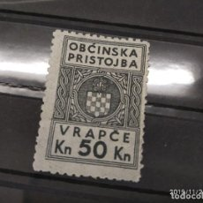 Sellos: CROACIA NDH ZAGREB SEGUNDA GUERRA MUNDIAL WWII OCUPACION.. Lote 184648361