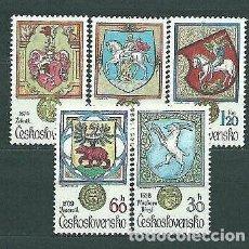 Sellos: CHECOSLOVAQUIA 1979 IVERT 2335/9 *** HERÁLDICA - ESCUDOS DE CIUDADES (VII). Lote 185902020