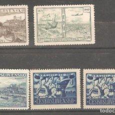 Sellos: CHECOSLOVAQUIA,1952,1949,1936.CAT.YT.675 NUEVO,GOMA ORIGINAL,SIN FIJASELLOS. Lote 186098173