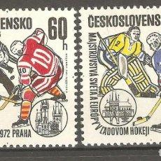 Sellos: CHECOSLOVAQUIA,1972,2 V.GOMA ORIGINAL,SIN FIJASELLOS, NUEVOS, YET 1909,1910.. Lote 186113085