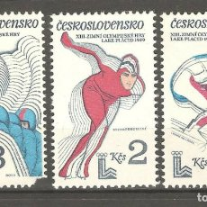 Sellos: CHECOSLOVAQUIA,1980,3 V.GOMA ORIGINAL,SIN FIJASELLOS, NUEVOS, YET 2368/2370.. Lote 186113136