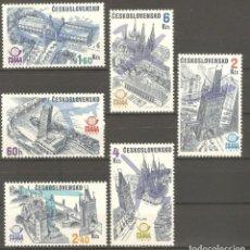 Sellos: CHECOSLOVAQUIA,1976,6 V.GOMA ORIGINAL,SIN FIJASELLOS, NUEVOS, YET PA 72/PA 77.. Lote 186113170