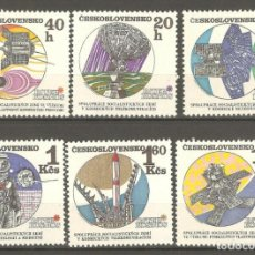 Sellos: CHECOSLOVAQUIA,1970,6 V.GOMA ORIGINAL,SIN FIJASELLOS, NUEVOS,YET 1814/1819. Lote 186113253