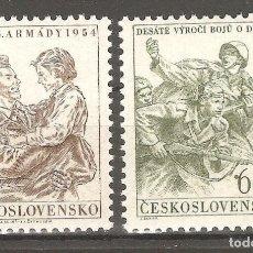 Sellos: CHECOSLOVAQUIA,1954,2 V,NUEVOS,G.ORIGINAL,SIN FIJASELLOS,YT 777/778.. Lote 186113288