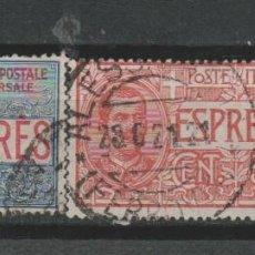 Sellos: LOTE C SELLOS ITALIA . Lote 186659900