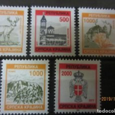 Sellos: SERBIA KRAJINA 1993 5 V. NUEVO. Lote 186899522