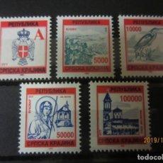 Sellos: SERBIA KRAJINA 1993 5 V. NUEVO. Lote 186901902