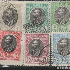 Sellos: LOTE Q SELLOS SERBIA 1905. Lote 189819271
