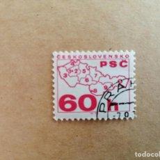 Sellos: CHECOSLOVAQUIA - 60 H - PSC - MAPA POR REGIONES - AÑOS 50. Lote 189838280