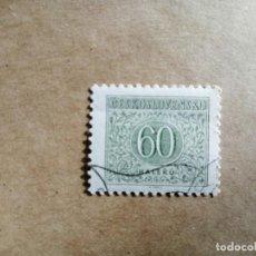 Sellos: CHECOSLOVAQUIA - 60 HALERU - AÑO 1955. Lote 189887278