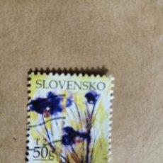Sellos: SLOVENSKO - ESLOVAQUIA - REPÚBLICA ESLOVACA - 50G Ó 50 G . Lote 189969338