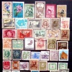 Sellos: EUROPA ORIENTAL LOTE DE SELLOS USADOS. Lote 190915188