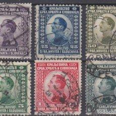 Sellos: LOTE DE SELLOS - SERBIA, CROACIA Y ESLOVENIA - AHORRA GASTOS COMPRA MAS SELLOS. Lote 191845927