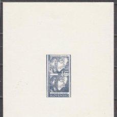 Sellos: ESLOVAQUIA Nº 260, CENTENARIO DEL CINE: LA PELICULA JANOŠÍK DE 1936, PRUEBA. Lote 192051035