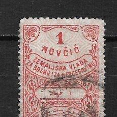 Selos: BOSNIA HERZEGOVINA SELLO FISCAL - 2/9. Lote 193872635