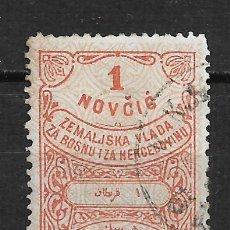 Selos: BOSNIA HERZEGOVINA SELLO FISCAL - 2/9. Lote 193872640