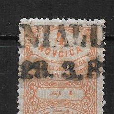 Selos: BOSNIA HERZEGOVINA SELLO FISCAL - 2/9. Lote 193872647