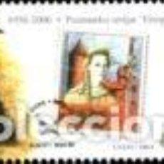 Sellos: SELLO USADO DE LETONIA, YT 628. Lote 194294853