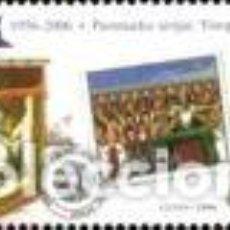 Sellos: SELLO USADO DE LETONIA, YT 629. Lote 194294880