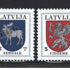 Sellos: SELLOS USADOS DE LETONIA, YT 334/ 37. Lote 194297491