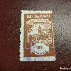 Sellos: SERBIA LOCAL ZOMBOR SEGUNDA GUERRA MUNDIAL WWII.. Lote 194346638