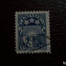 Sellos: /24.02/-LITUANIA-1940-35 S.. Y&T 253B EN USADO /º/. Lote 195060651